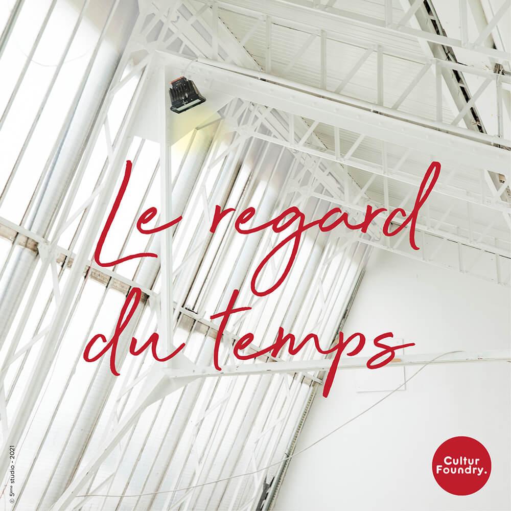Carré sur Seine, Visite guidée exposition Le Regard du temps